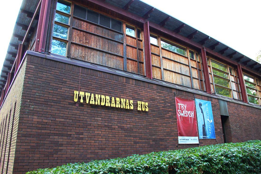 Smålands Museum och Utvandrarnas Hus